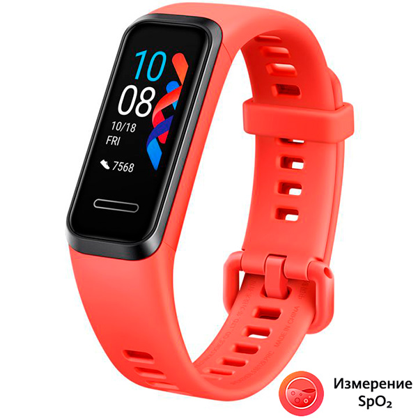 Фитнес браслет Huawei Band 4 Amber Sunrise Andes-B29