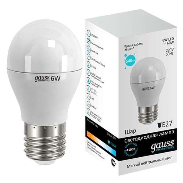 LED лампа Gauss Elementary Globe 6W E27 4100K
