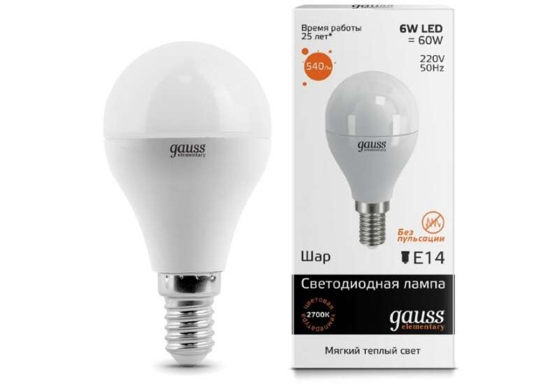 LED лампа Gauss Elementary Globe 6W E14 2700K