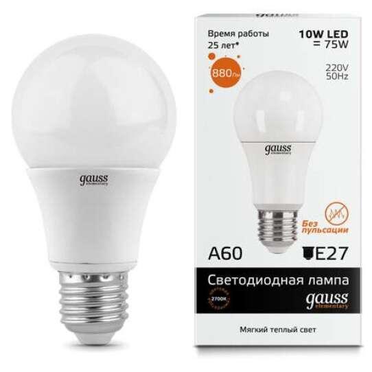 LED лампа Gauss Elementary A60 10W E27 2700K 1/40