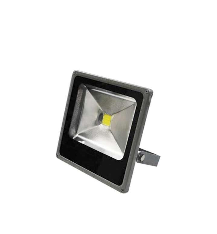 Cветодиодный/прожектор Космос LED 20 W PR5