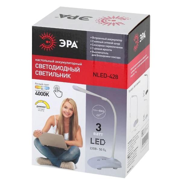 Настольный светильник ЭРА NLED-428-3W-W белый