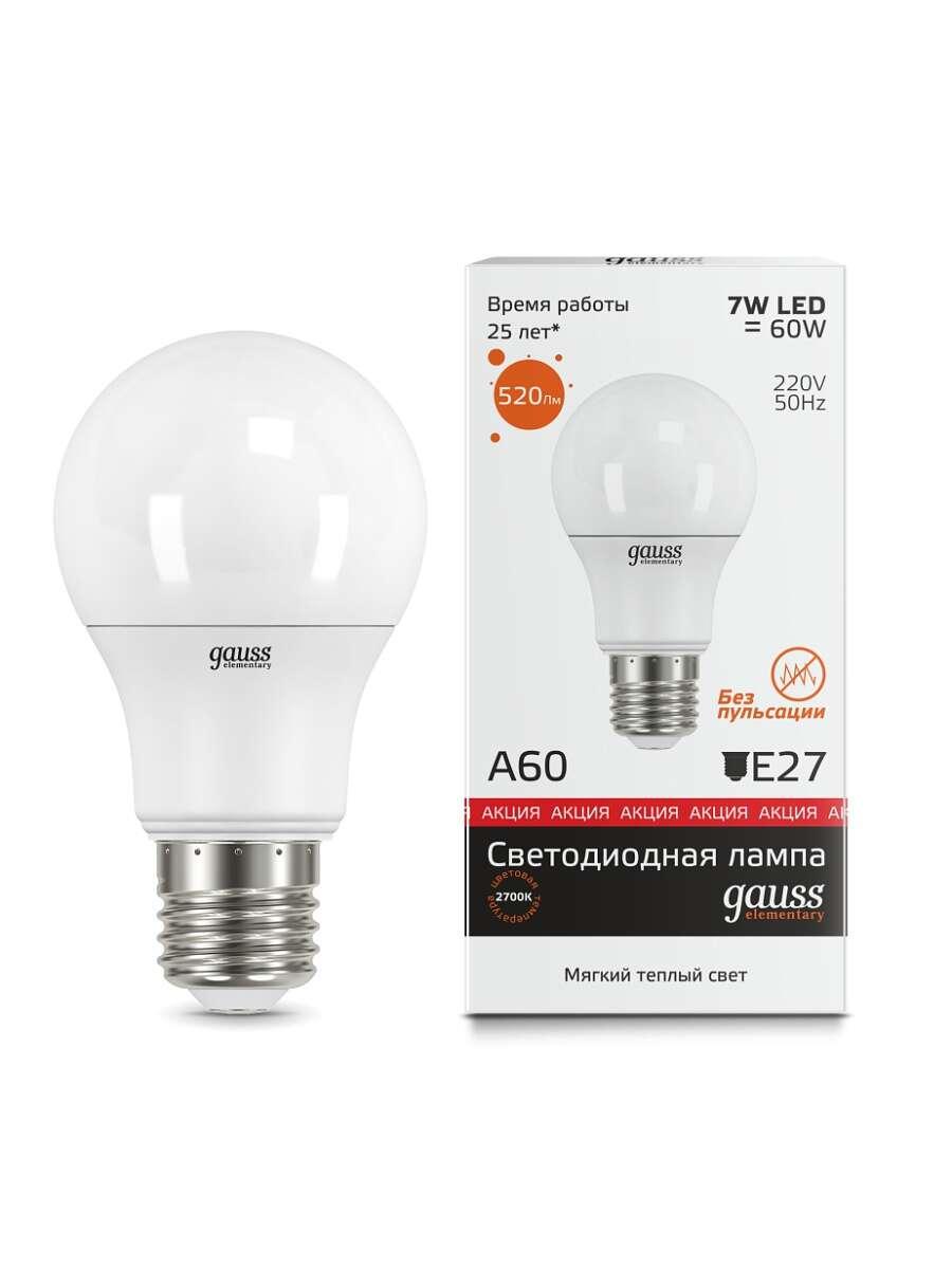 LED лампа Gauss Elementary A60 7W E27 2700K