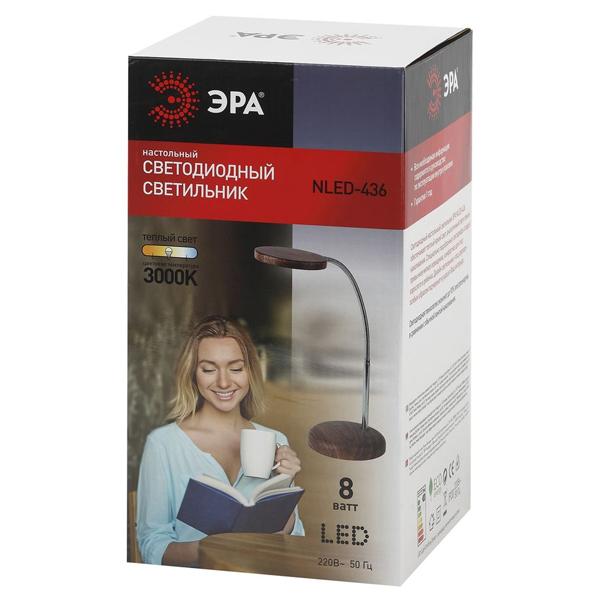 Настольный светильник ЭРА NLED-436-8W-WOOD