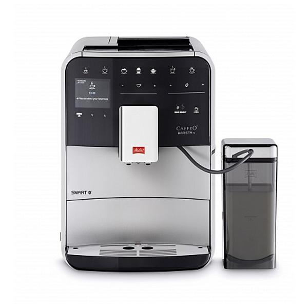 Автоматическая кофемашина Melitta Caffeo barista smart ts silver F850-101