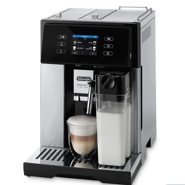 Кофемашина Delonghi ESAM 460.80