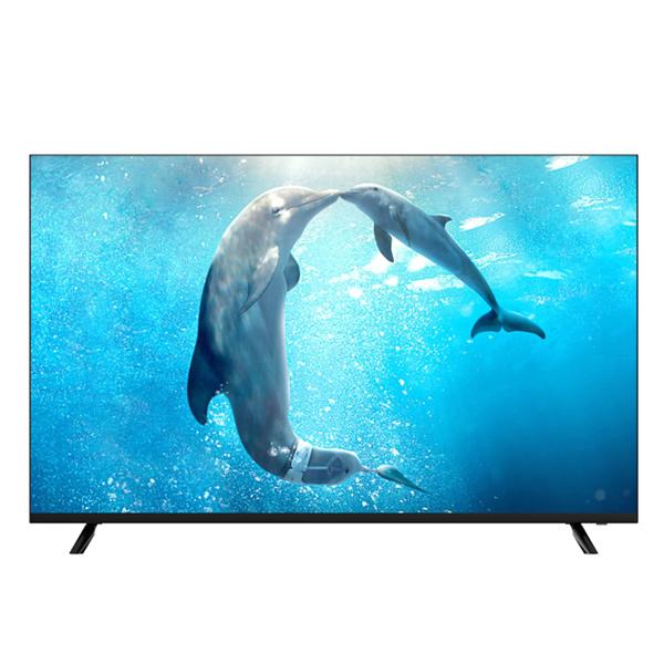 LED телевизор ARG 55A7500F