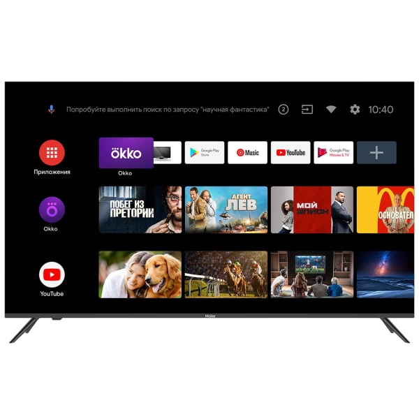 LED TV Haier 43 Smart TV MX