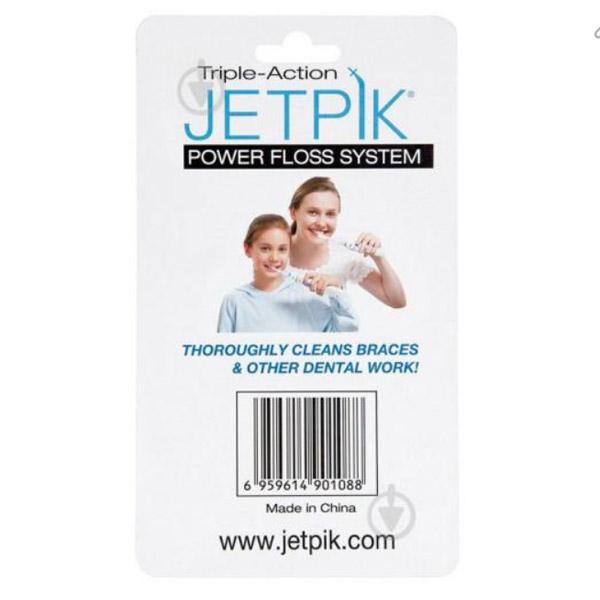Электрозвуковые насадки-щетки JA05-109-31