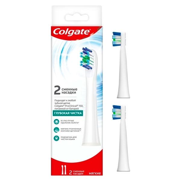 Насадка для зубной щетки Colgate L4 ProClinical 150