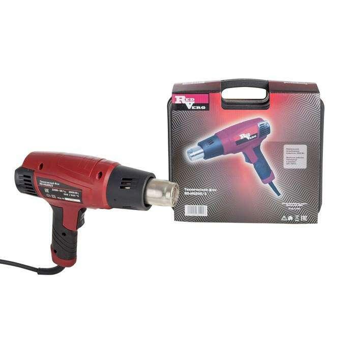 Фен технический RedVerg RD-HG200/3, 2000 Вт, 350°/550°C, 300/550 л/мин, 4 насадки, кейс