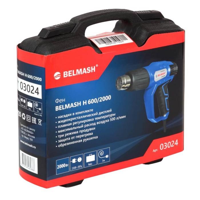 Фен BELMASH Н 600/2000, 2000 Вт, до 600 градусов