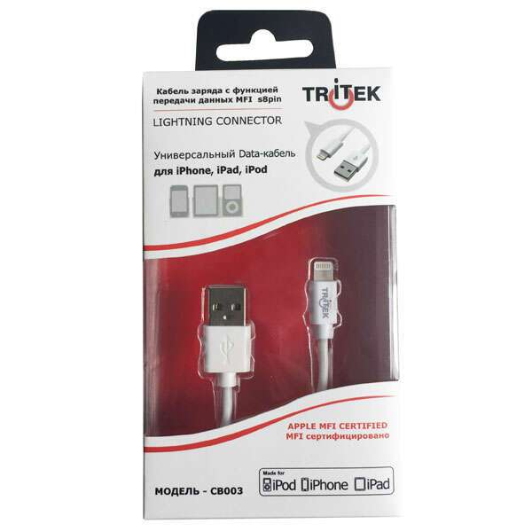 Кабель MFI Tritek для iPhone 5/5S/6/6S USB Type-А-Lightning
