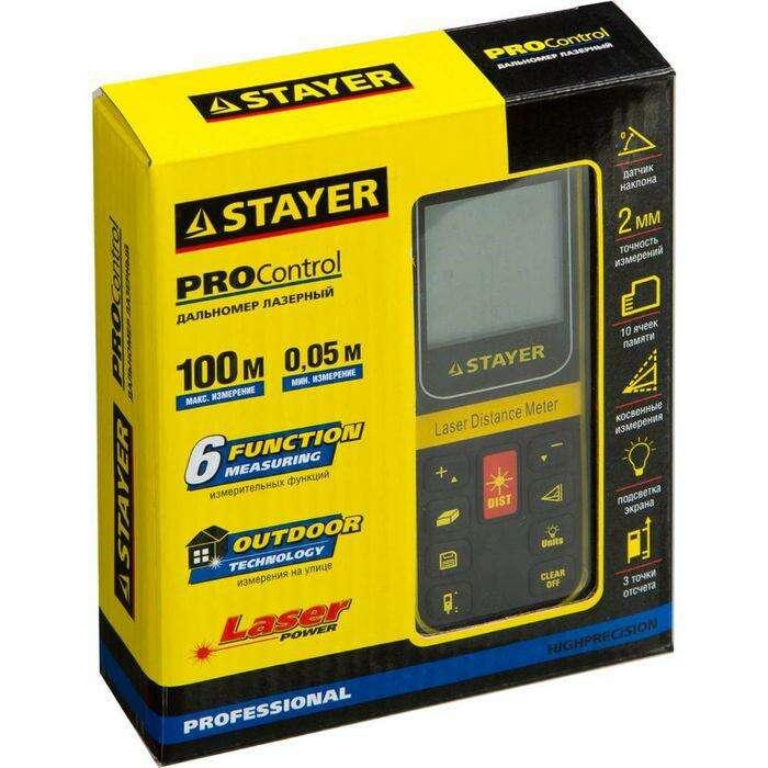 Дальномер STAYER PROFESSIONAL PRO-Control, лазерный, 100 м, точность ± 2 мм