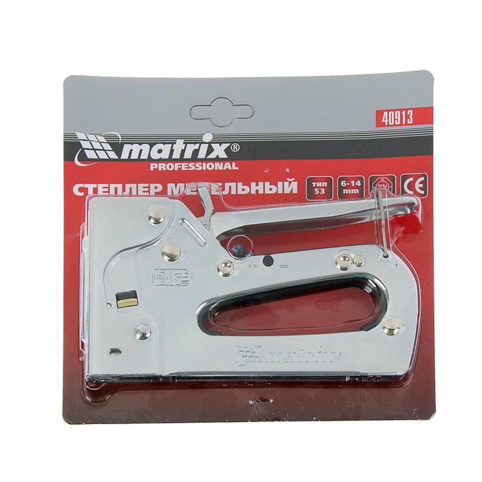 Степлер мебельный MATRIX, 6-14 мм, тип 47, 53, металлический корпус, регулируемый
