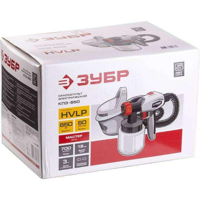 "Краскопульт ""ЗУБР"" КПЭ-650, электрический, 650 Вт, 0.8 л, 0-700 мл/мин, 60 DIN/сек"