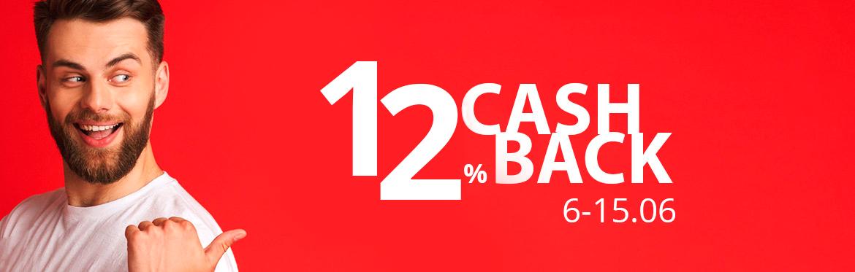 Cash Back 12%