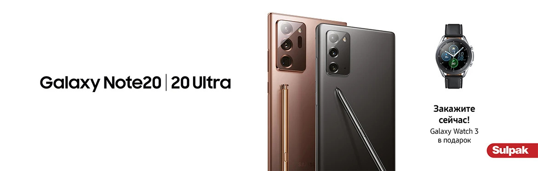 Подарки к предзаказу Samsung Galaxy Note20