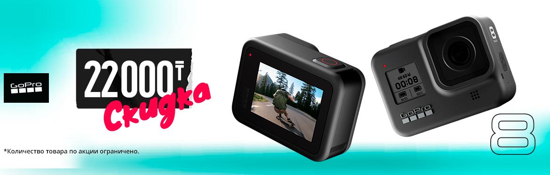 Супер цена на экшн-камеру GoPro Hero 8