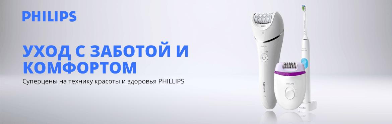 'Philips