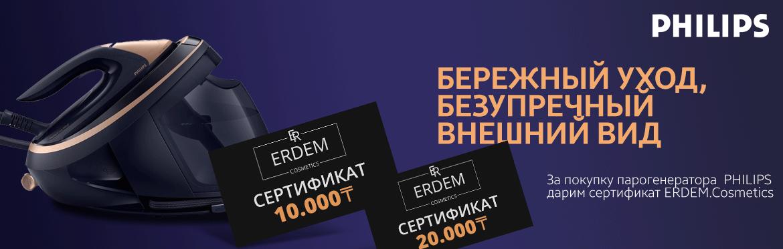 'Сертификат