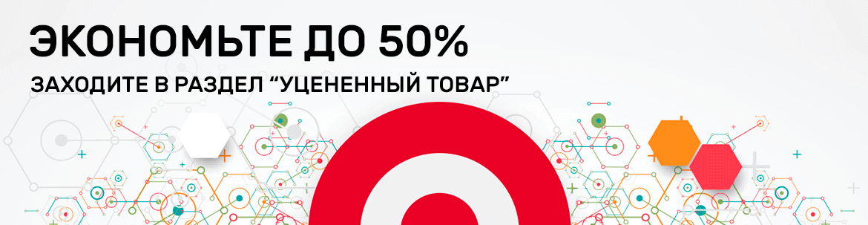 56e73f556a12d Уцененные товары в Алматы — продажа уцененных товаров в интернет-магазине  Sulpak