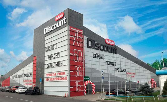 Дисконт-центр - доступные товары по доступным ценам