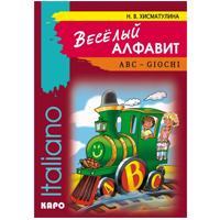 Детская литература на иностранном языке