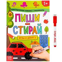 Книги с маркером