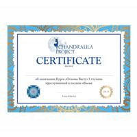 Грамоты, сертификаты и дипломы