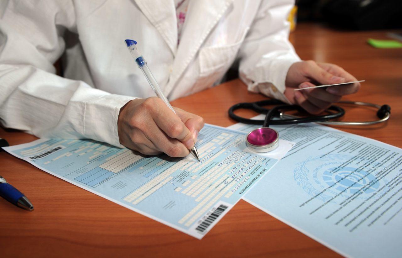 Почта наркологии наркологические клиники краснодара отзывы